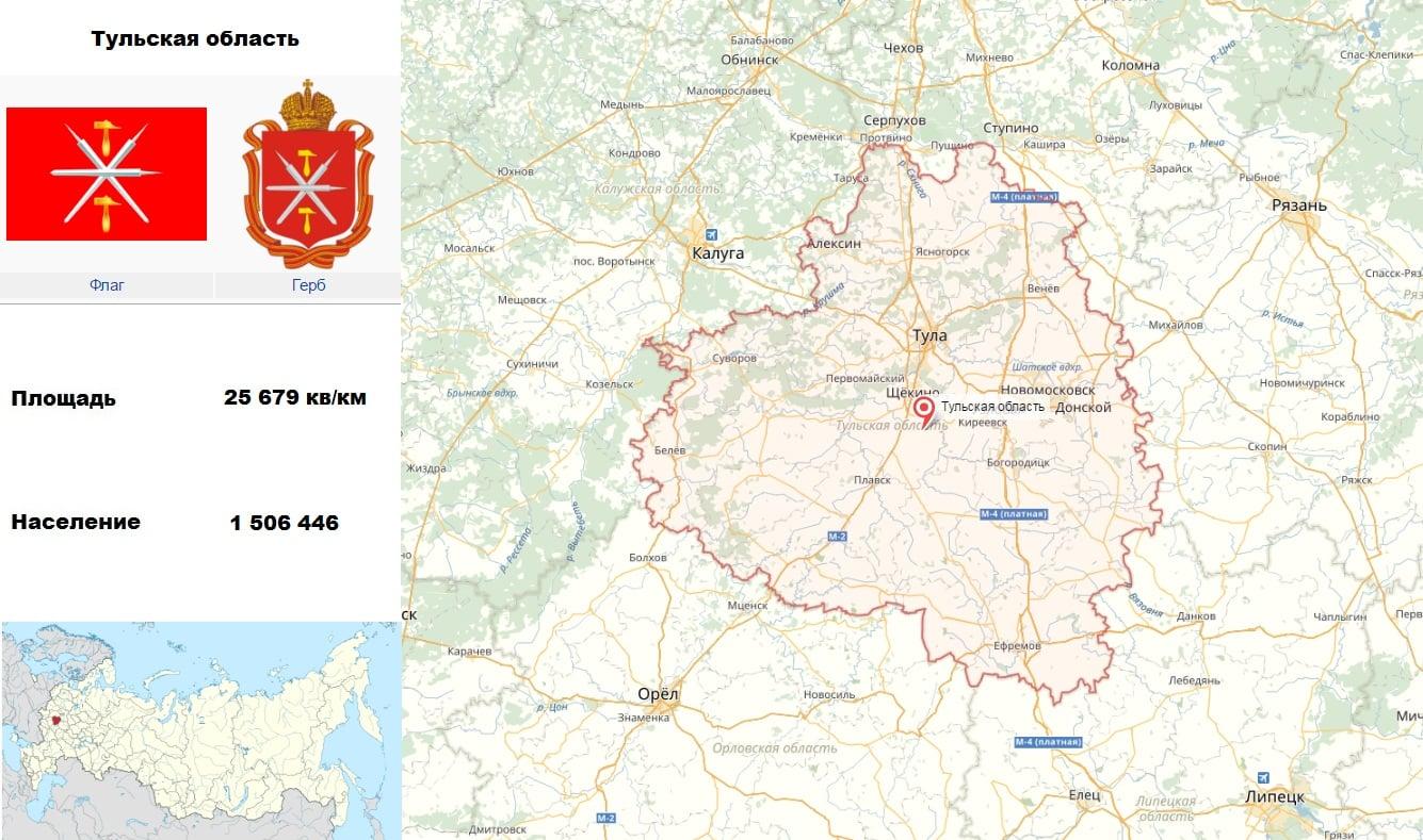 территории тульская область на карте россии фото английском стиле