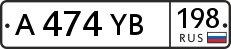 Номер a474yb198